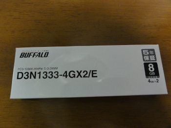 ThinkPad_W510_Win10_001.JPG